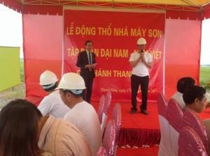 Lễ khởi công xây dựng nhà máy mới tại Vinh và Thanh Hóa